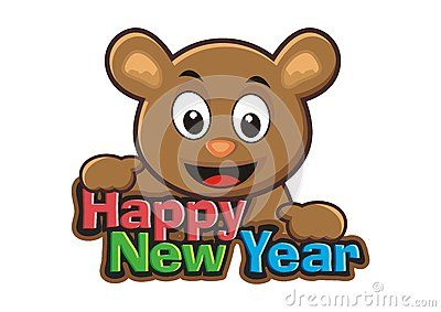 2017 Happy New Year - cute bear with happy new year font