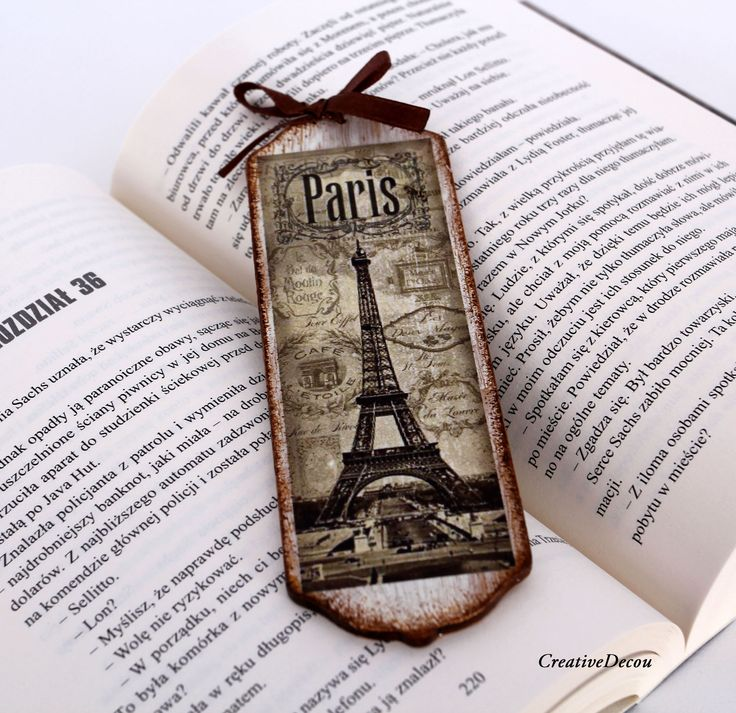 Zakładka - Paryż