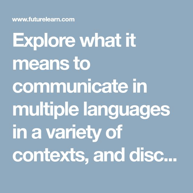 12 best rapawalk images on pinterest explore what it means to communicate in multiple languages in a variety of contexts and fandeluxe Gallery