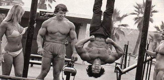 Introduction au conditionnement physique : la salle de sport, by Kool Stuff.