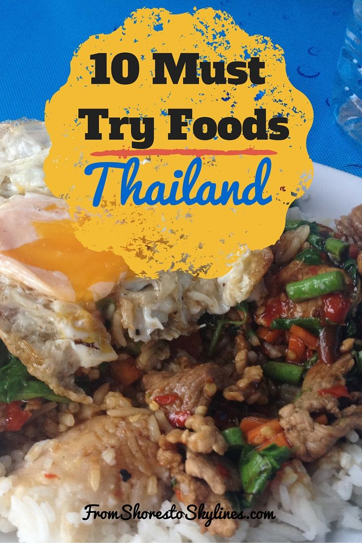 Thailand Food Guide
