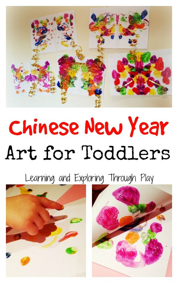 Chinese New Year. Art for Toddlers. Chinese Dragons. Learning and Exploring Through Play.