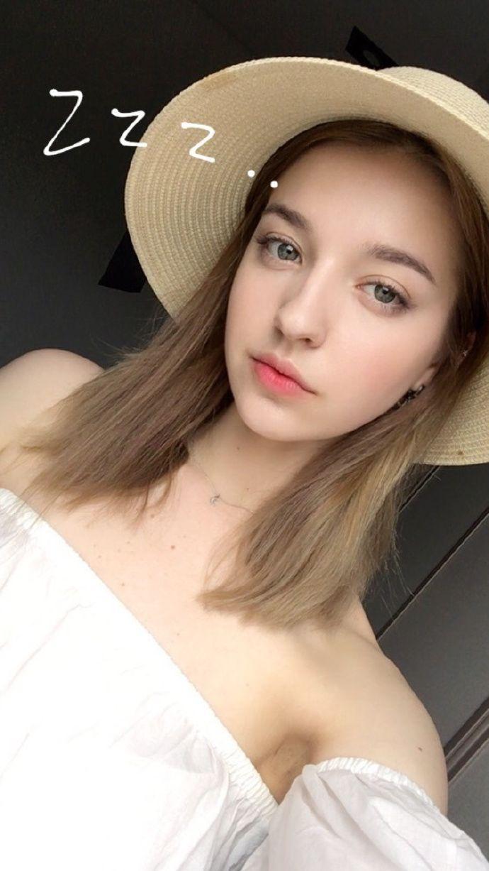 Angelina Danilova
