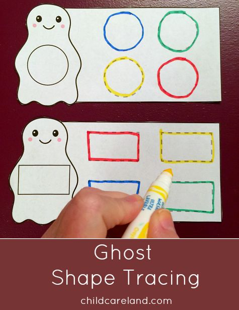 ghost shape tracing for pre-writing and fine motor skills.