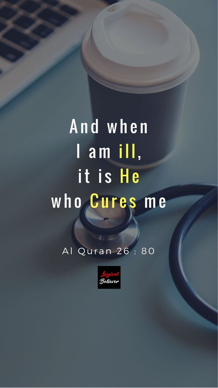 It's my rooh who can cure me