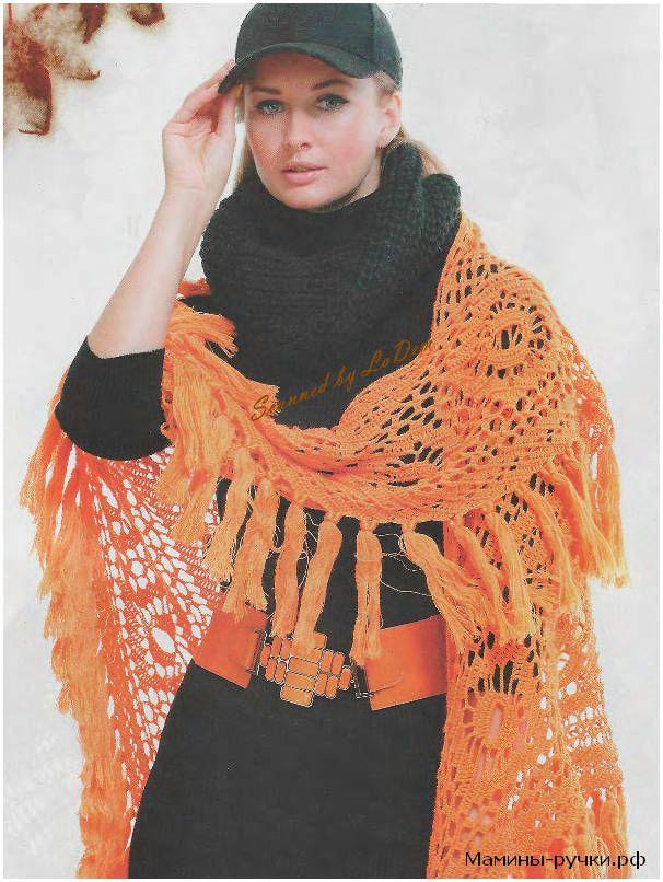"""Вязаная крючком шаль """"Оранжевое настроение"""". Схема и... (crochet shawl orange mood)"""