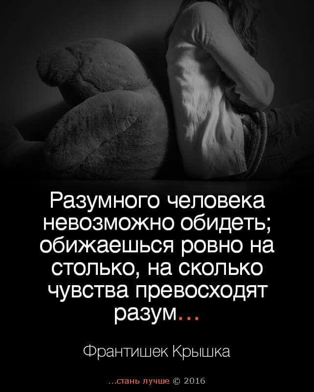 ФРАНТИШЕК КРЫШКА