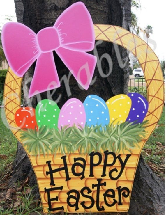 Easter Basket 3 Yard Art Easter Outdoor Wood Decoration Etsy Easter Decorations Outdoor Easter Outdoor Diy Easter Decorations