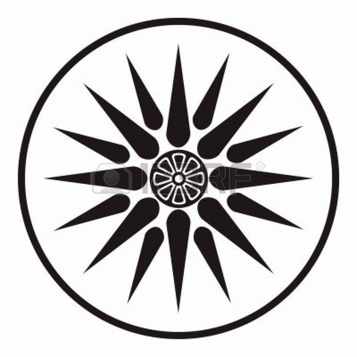 apollo symbol of power - photo #6