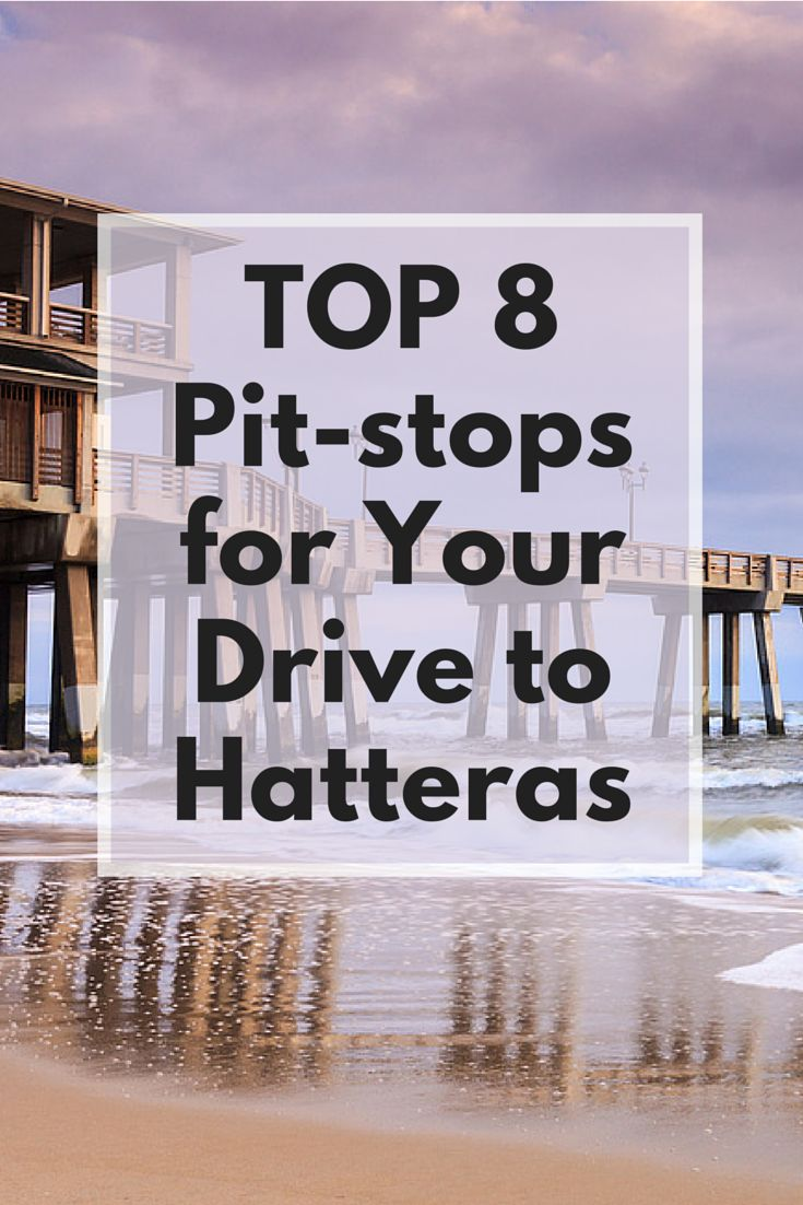 Highway 12 to Hatteras Island is one of the most scenic routes in the United States. Here are our recommendations for the best places to stop and enjoy. #hatteras #outerbanks #obx
