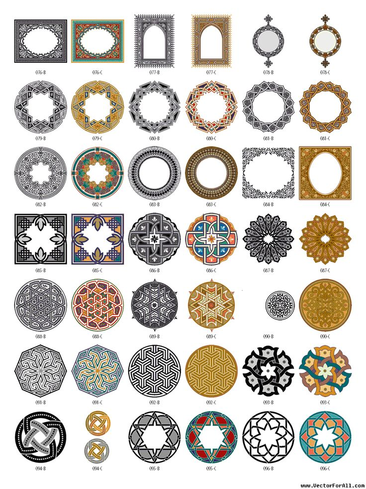 <img src=http://www.vectorforall.com/wp-content/uploads/2009/06/arabesque-clipart-vector-1-600x800.png title=arabesque-clipart-vector-1 height=800 width=600 alt=arabesque-clipart-vector-1 class=alignnone size-large wp-imag...