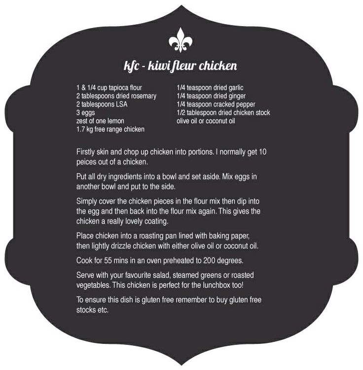 My KFC - Fleurtations with Food  Please note chicken stock should be 2tblspn