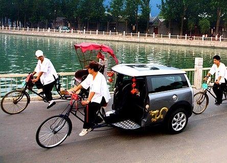 Chinese transportation bike car thingys