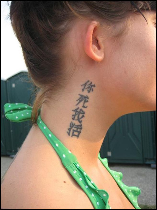 Best 25 neck tattoos for girls ideas on pinterest for Good tattoo parlors near me