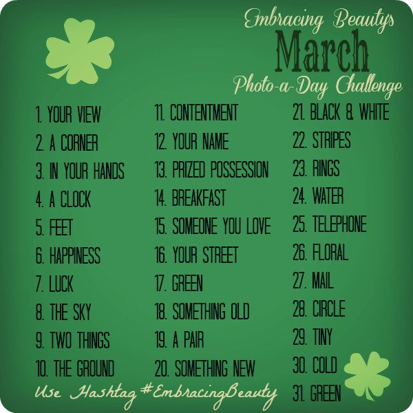 March Photo A Day Challenge with @Ashley Walkup {EmbracingBeauty.com} @Beauty4Moms
