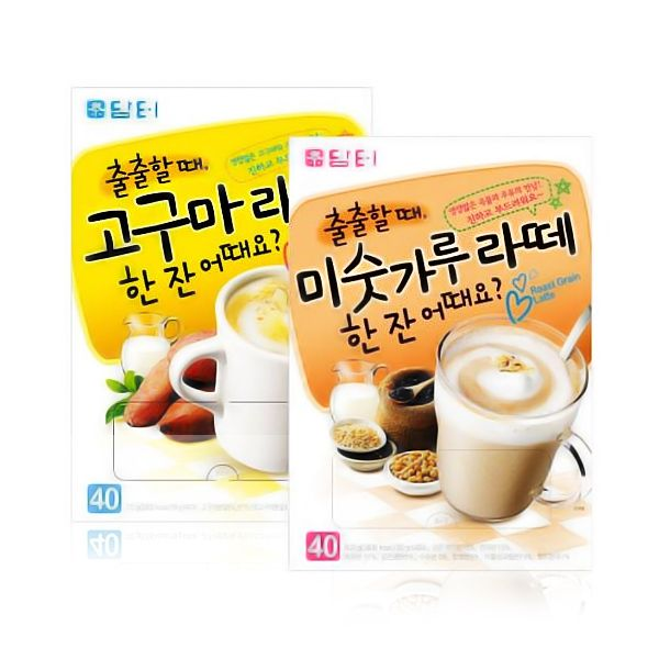 "[""Damtuh"" Roast Grain Powder Latte/ Sweet Potato Latte 40T]"