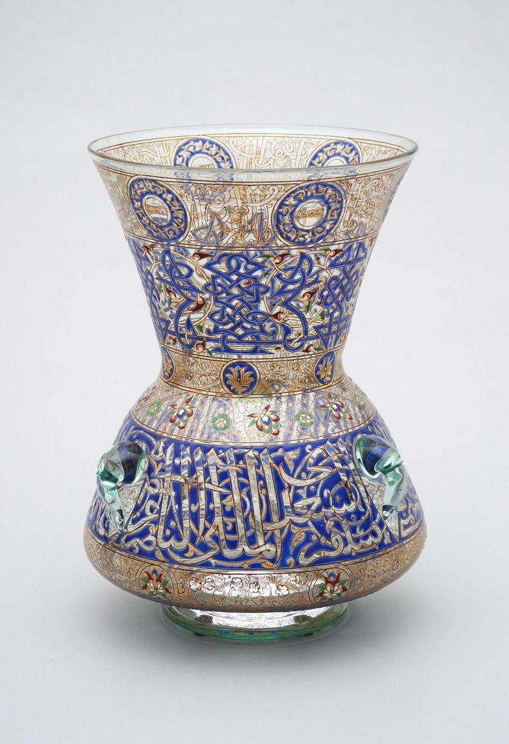 Historical Islamic Glass Vase