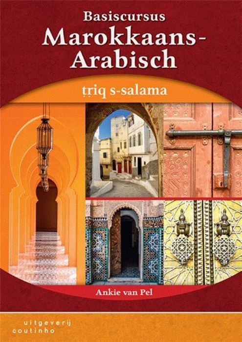 Basiscursus Marokkaans-Arabisch  In deze Basiscursus Marokkaans Arabisch leert de cursist de beginselen van het Arabisch waarmee je niet alleen in Marokko maar ook in grote delen van Algerije en Tunesië begrepen wordt. Het is in de eerste plaats een conversatiecursus. Luisteren en spreken staan centraal en worden geoefend rond alledaagse thema's als: jezelf voorstellen boodschappen doen en de weg vragen. Bij iedere les worden relevante woordenlijsten gegeven. Daarnaast komen achtergronden…