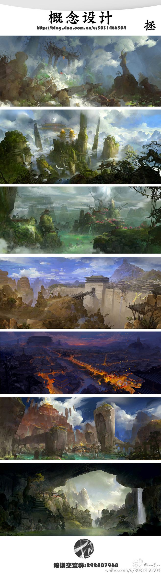 Good jungle/ mountainous art