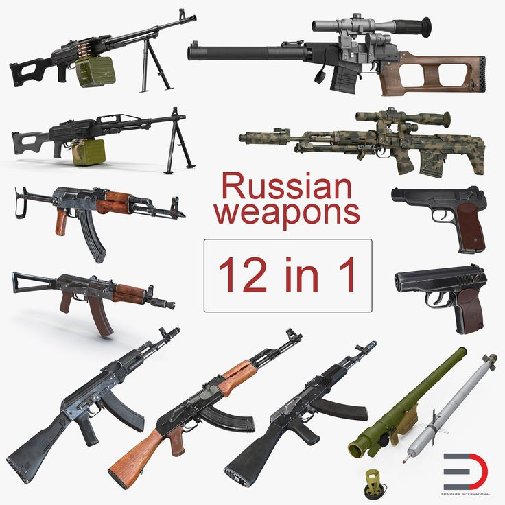 Russian Weapons Collection