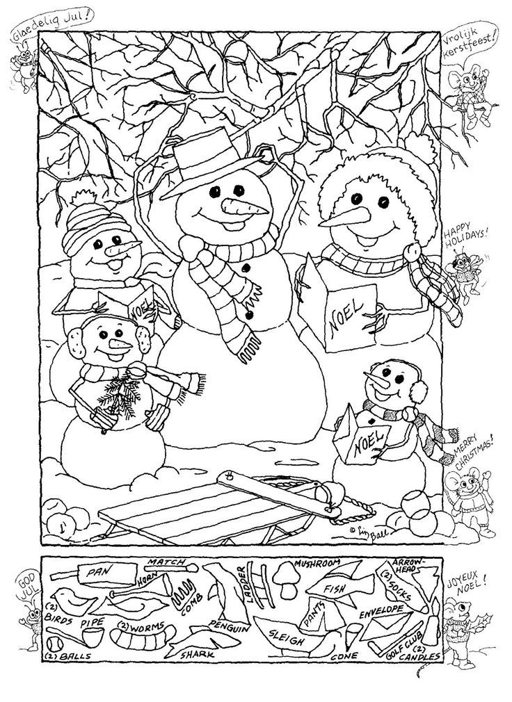 Hidden Pictures Publishing: Snowman Hidden Picture Puzzle for Christmas!: