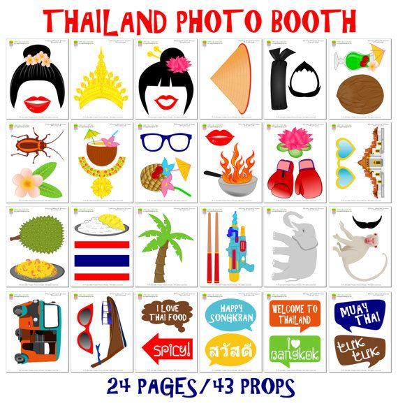 PRINTABLE Thailand Photo Booth Prop-Asia by HappyFiestaDesign