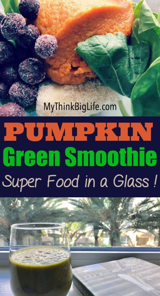 This pumpkin green smoothie is super food in a glass! Pumpkin is naturally sweet and oh so good for you. This delicious mix of pumpkin, greens, blueberries, and banana delivers taste and nutrition.