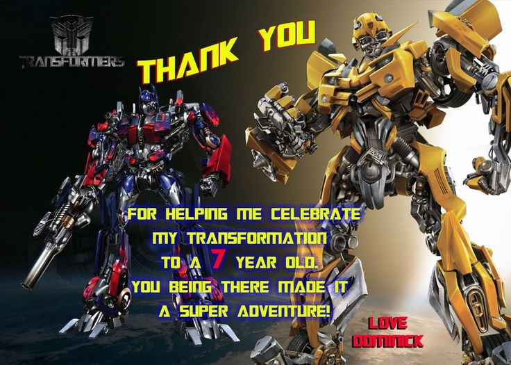 Transformer Thank You Card, Thank you Cards, Birthday ...