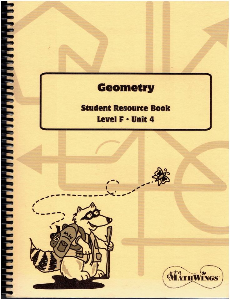best geometry book for middle school