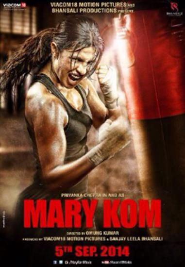 Priyanka as Maricon,,Posters out