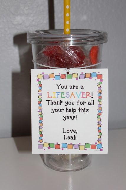 Gift Idea for Parent Helpers