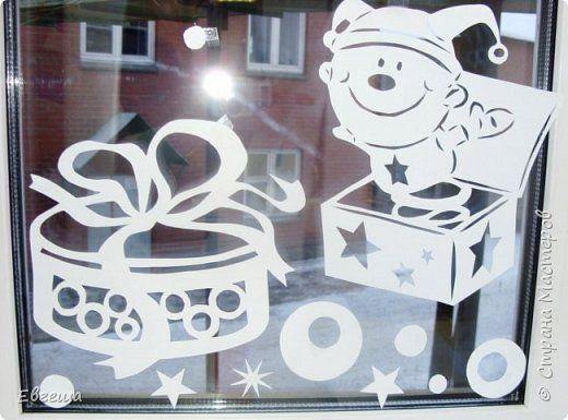 Мои оформленные окна на работе. Идею увидела здесь в СМ. У мастерицы в таком духе была оформлена комната. Я решила перенести эту идею на окно. фото 11