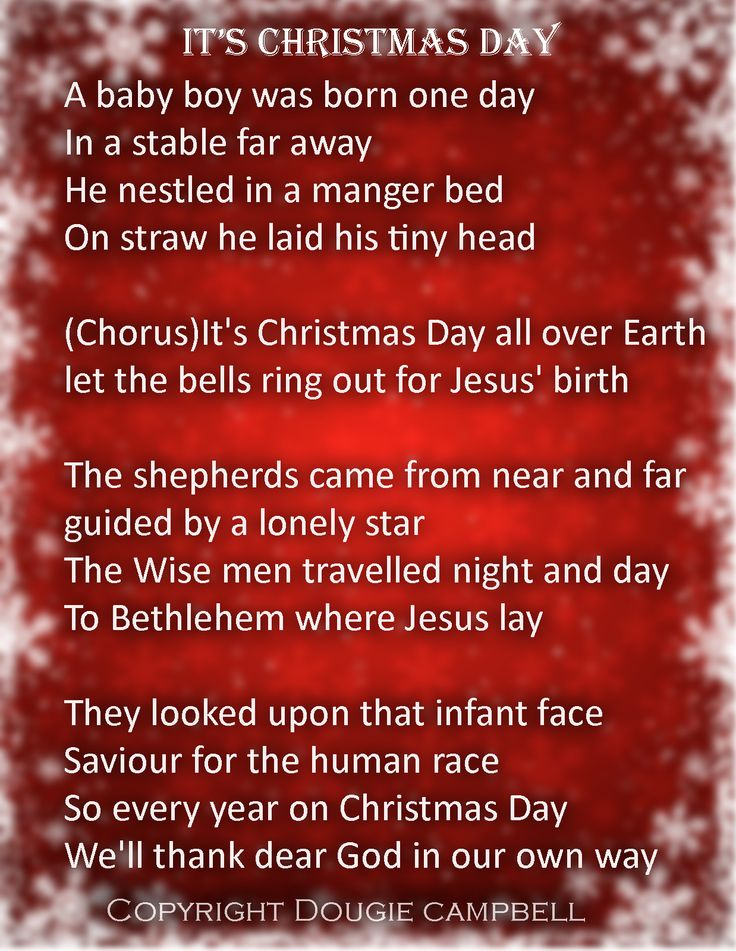 Last christmas sheet music with lyrics last christmas for Who wrote the song white christmas