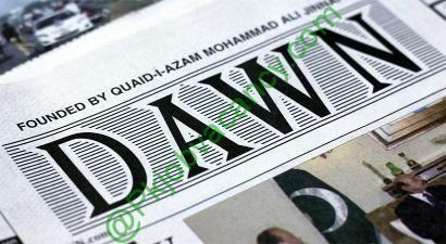 Daily Dawn Newspaper Jobs On Sunday 13th November 2016