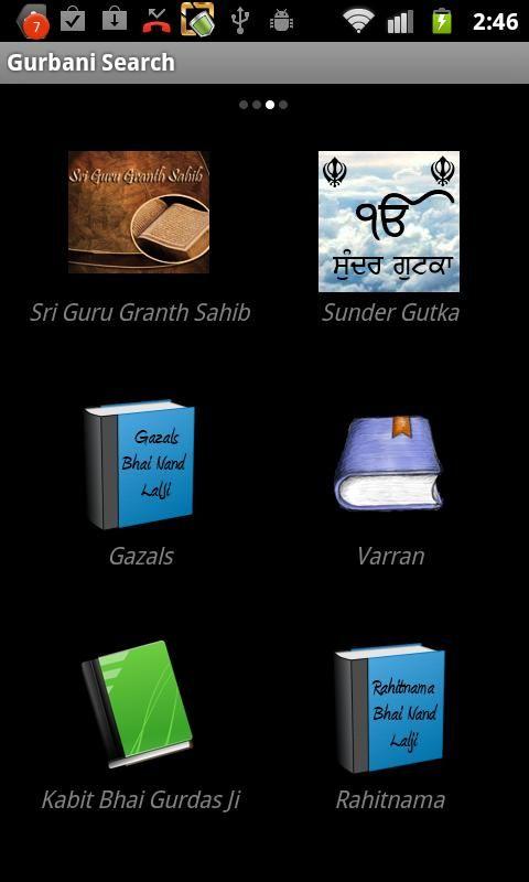 Gurbani Searcher - screenshot