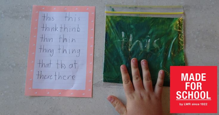 Making spelling words fun with sensory spelling words.  It's all on today's blog - Natalie