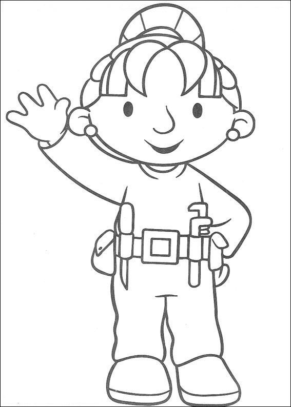 Spectacular Leo Lionni Coloring Pages