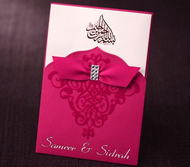 Best 25 Muslim wedding invitations ideas on Pinterest