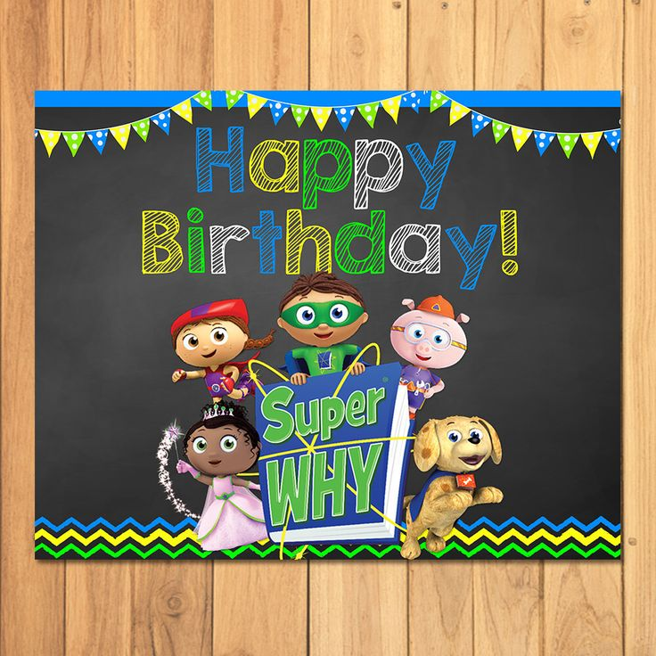 Super Why Happy Birthday Sign Chalkboard * Super Why Birthday * Super Why Printables * Super Why Birthday Banner * Super Why Party Favors by SometimesPie on Etsy https://www.etsy.com/listing/501445071/super-why-happy-birthday-sign-chalkboard