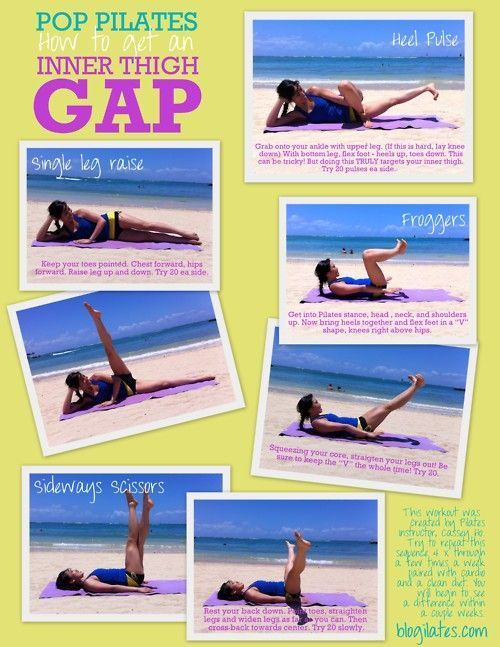 How to get rid of that inner thigh fat! I'm a big Casey Ho/ Pop Pilates fan. I just had time to do two circuits but I already feel a difference! The moves on your back engage your core as well.