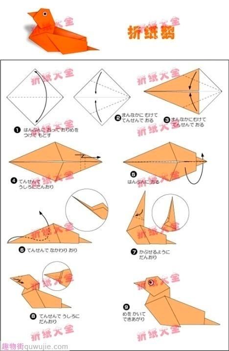 Origami eend met uitleg.