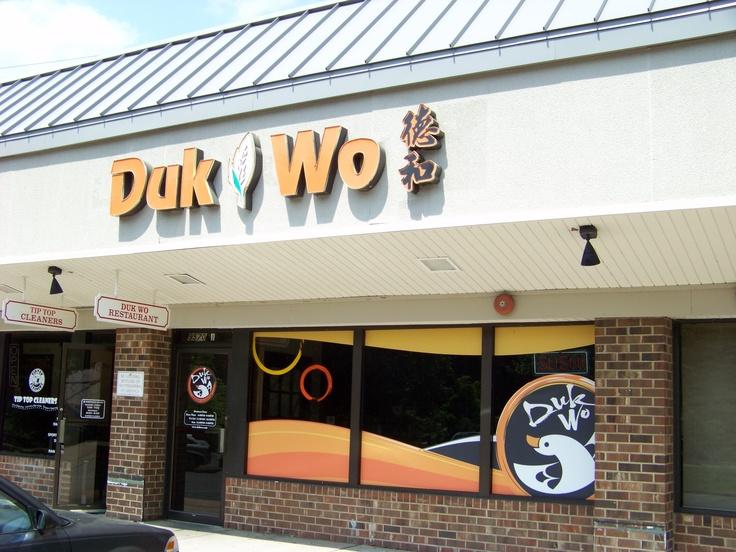 Best Chinese Food Burke Va