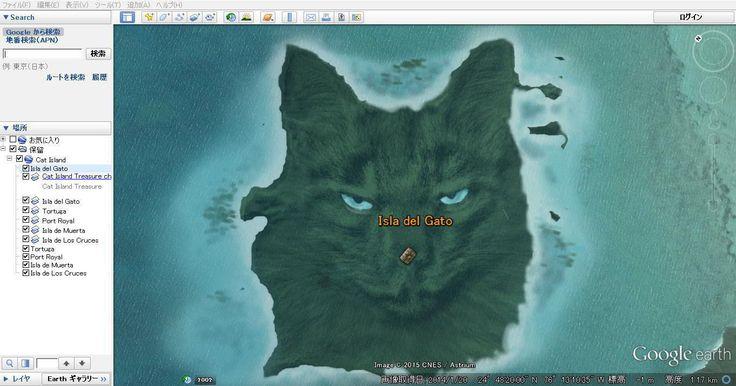 GoogleEarth cat Island