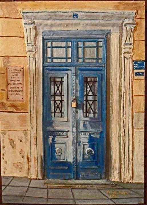 Θεσσαλονίκη: Πολιτιστικά και άλλα τινά: Παλιές Πόρτες της Θεσσαλονίκης