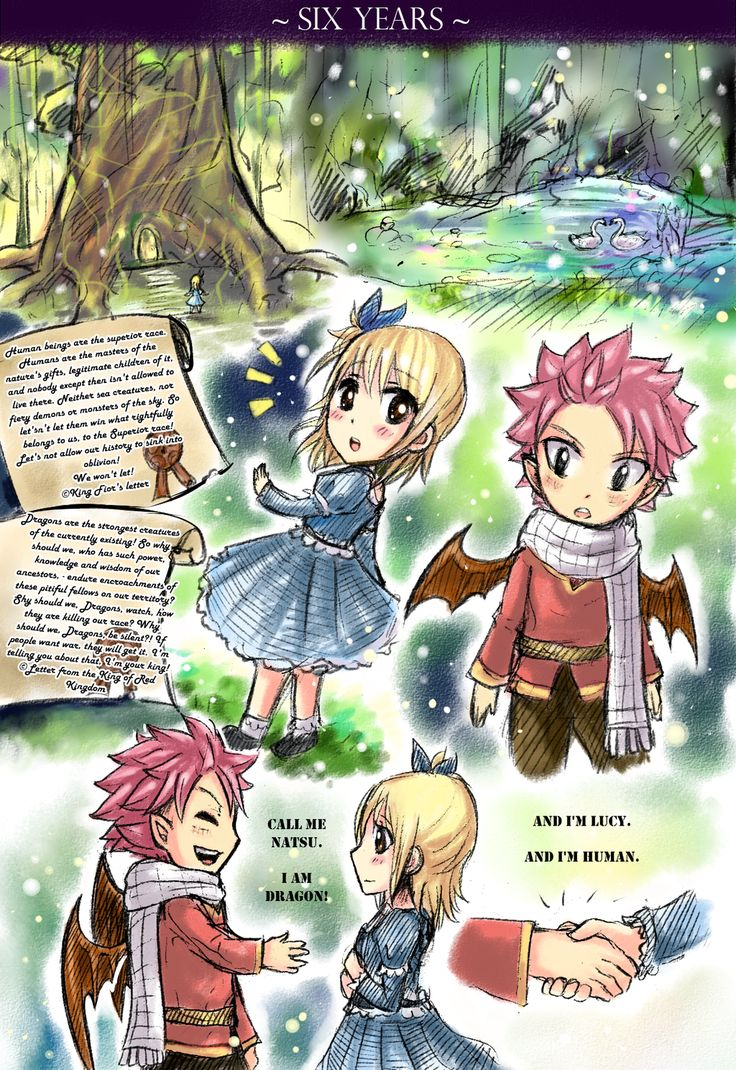 "Fairy Tail Fanfiction End Revealed: NaLu's Story ""Fireflies"" [1] 'These Rooms, Their Very"