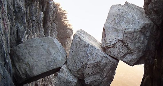 17 incroyables formations rocheuses!.  http://rienquedugratuit.ca/videos/17-incroyables-formations-rocheuses/
