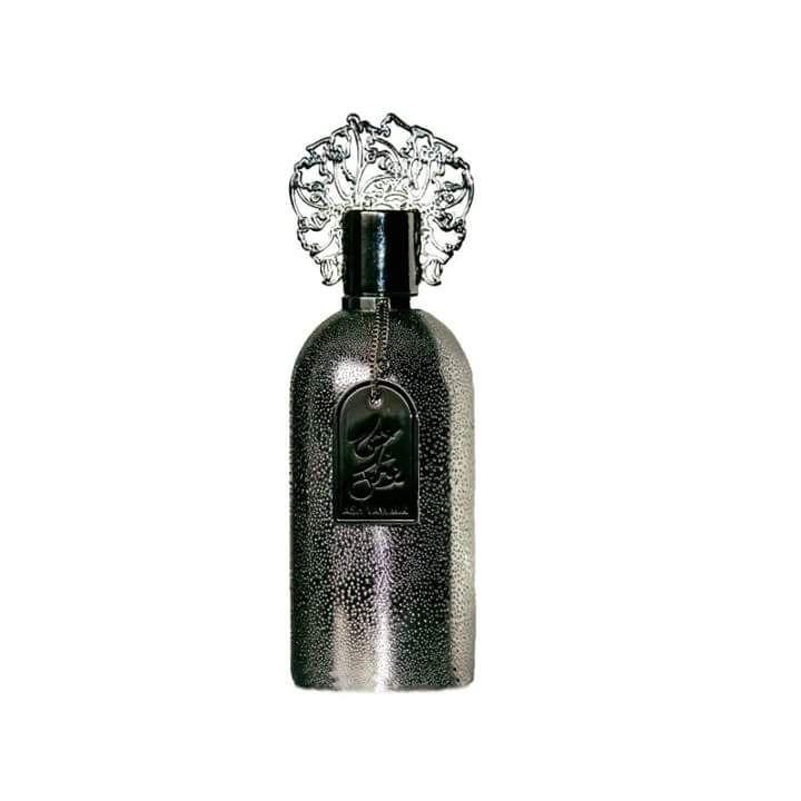 ##Parfumuri ##arabesti Ash Yawmik ##Gold & ##Silver *Silver Pentru ##EL : Prospetimea coriandrului, imbinata cu miestrie cu ambra, migdale si un iz ... - parfumuri arabesti - Google+