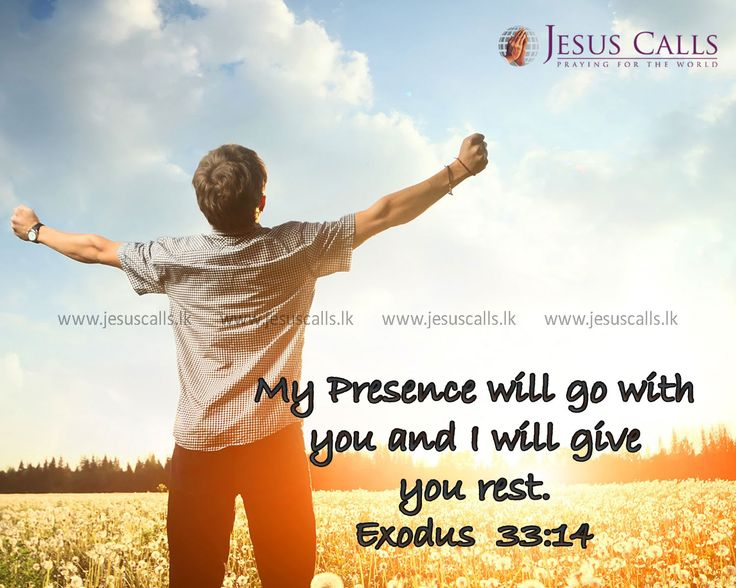 My Presence will go with you and I will give you rest. Exodus 33:14