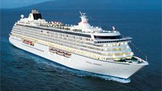 Crystal Serenity--Got to def add this cruise around the world to the list.
