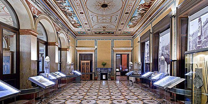 10 αθηναϊκά κτίρια με ενδιαφέρουσες ιστορίες Μέγαρο Σλήμαν, Νομισματικό Μουσείο της Αθήνας